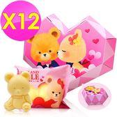 英國貝爾-小熊香氛皂-鑽石愛心款(12盒)