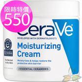【特惠x預購】CeraVe 保濕乳霜 無壓頭款 453g【百奧田旗艦館】