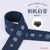 相機背帶 相機背帶微單眼相機肩帶刺繡文藝復古拍立得掛脖繩斜背快拆扣通用