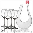 歐式無鉛玻璃紅酒杯6只裝醒酒器杯架葡萄酒杯高腳杯酒具套裝家用 樂活生活館