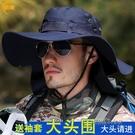 帽子男士夏遮陽防曬漁夫帽加大碼大帽檐大頭圍盆帽戶外騎車釣魚帽「時尚彩紅屋」