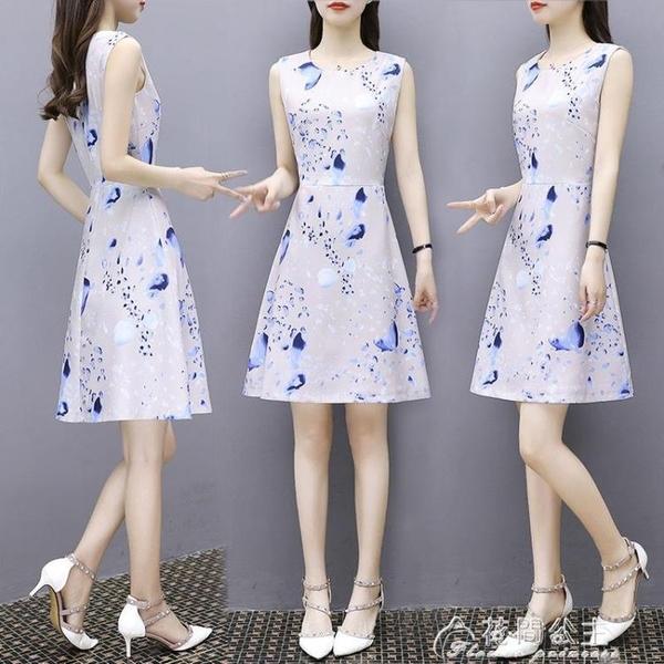 無袖洋裝2018新款夏季韓版氣質雪紡無袖印花連身裙時尚修身a字裙 快速出貨