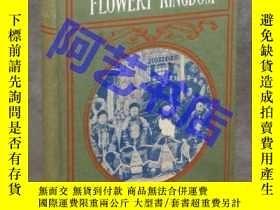 二手書博民逛書店如花如畫的帝國罕見Picturesque China, or The Flowery Kingdom 1910年