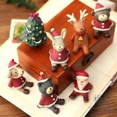 聖誕擺件裝飾品禮物禮品仰望星空樹脂聖誕工藝品【極簡生活】
