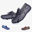 男款 繫帶造型洞洞防水休閒鞋 懶人鞋 洞...