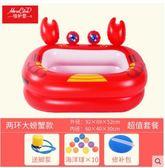 倍護嬰兒童充氣游泳池嬰兒家用保溫加厚家庭小孩寶寶超大號浴盆桶  ifashion部落