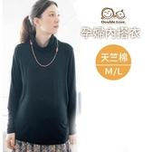 孕婦裝 內搭日本孕婦裝天竺棉保暖高領內搭衣(M碼) 孕婦保暖衣【BA0003】