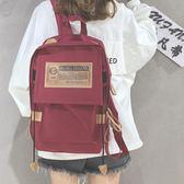 大容量包帆布韓版後背包男背包電腦包學院風大學生書包女休閒大容量旅行包 新品特賣