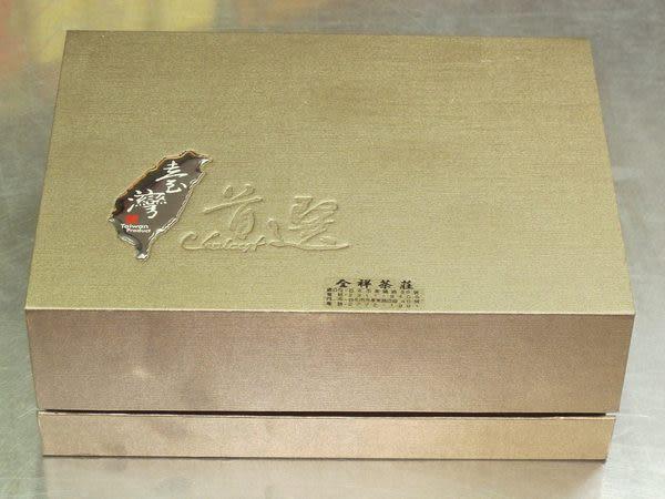 台灣咖空盒 全祥茶莊 ME14