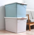 收納箱 特大號加厚塑料收納箱家用大容量搬家整理箱子玩具衣服儲物盒TW【快速出貨八折鉅惠】