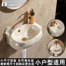 洗手盆 中式迷你掛墻式洗手盆小戶型掛盆衛...