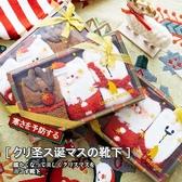聖誕衣服冬天珊瑚絨襪子女秋冬款成人居家厚地板襪韓國聖誕禮盒睡眠月子襪 免運 CY潮流