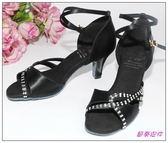 節奏皮件~國標舞鞋拉丁鞋款編號6503 緞面鑲鑽舞鞋黑緞