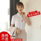 白襯衫女短袖韓版職業裝設計感小眾港味學生學院風時尚氣質短袖衫秒殺價 七色堇