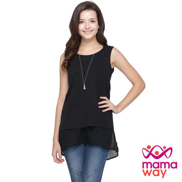 【mamaway媽媽餵】都會風孕婦.哺乳背心組(共3色) 孕婦裝 哺乳衣
