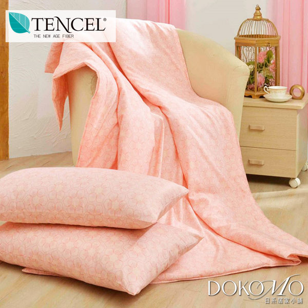 台灣製造《朵朵仙子》 吸濕排汗法式天絲涼被三件組 (150x195cm) 買涼被就送同款枕套2入 DOKOMO
