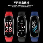 智慧手錶 5色智能手環R16男女款IPS彩屏防刮金屬外框支持多國語言切換IP67防水-小精靈生活館