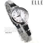 ELLE 時尚尖端 完美鑲鑽淑女錶 纖細錶帶 不銹鋼帶 防水手錶 女錶 銀色 ES21025B02X
