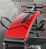 仰臥起坐健身器材家用男腹肌板運動輔助器收腹捲腹機仰臥板YYJ 原本良品