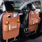 汽車座椅背收納袋掛袋車載多功能 全館免運