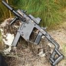 短劍2代電動連發水彈槍吃雞裝備水晶彈搶男孩仿真模型玩具槍 熊熊物語