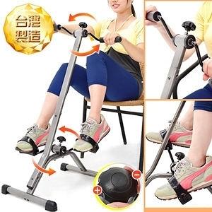 台灣製造!!獨立手足健身車(重裝版)兩用手腳訓練機器.臥式美腿機.手轉腳踏車手部腿部腳踏器