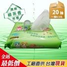 綠茶香濕紙巾 20抽 柔濕巾 【B261】【熊大碗福利社】擦手巾 卸妝棉