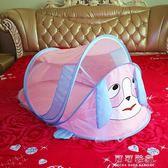 寶寶床蚊帳嬰兒拉鍊側開蒙古包可折疊蚊帳新生兒童防蚊蟲涼席枕igo 可可鞋櫃