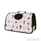 寵物包貓包外出便攜斜跨手提裝貓咪的旅行袋子背包狗狗包外帶籠子 【快速出貨】