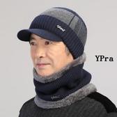 【YPRA】針織毛帽 羊毛帽 護耳 毛線帽 老頭 針織帽