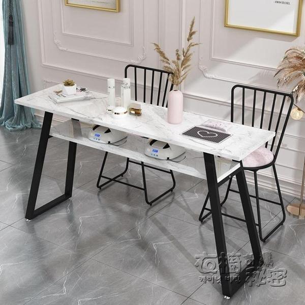 美甲桌子 經濟型 雙人 單人簡約現代美甲桌椅套裝大理石北歐 年終鉅惠全館免運