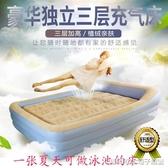 充氣床  家用單雙人室內戶外空氣床墊植絨加大便攜氣墊床MKS 全館免運