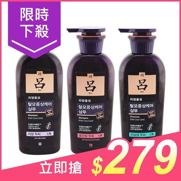 韓國 Ryo呂 洗髮精(400ml) 多款可選【小三美日】$299