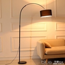 釣魚燈落地燈led遙控北歐創意簡約客廳書房臥室床頭護眼立式台燈 【全館免運】 YJT