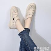 包頭涼鞋女新款夏季仙女風學生ins潮鏤空鬆糕厚底百搭羅馬鞋 遇见生活