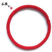 手繩 情侶本命年紅繩子手鍊男士 紅線繩手工編織紅手繩女學生一對簡約 雲雨尚品