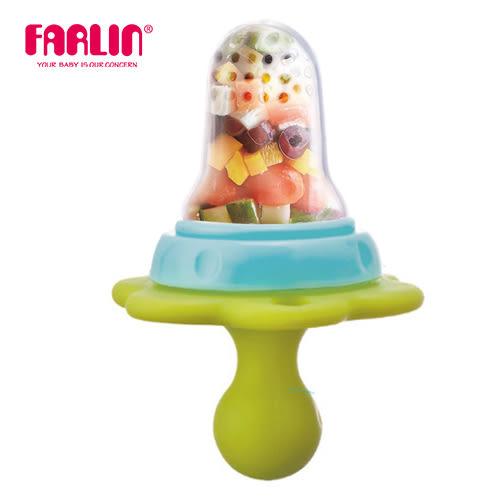 【FARLIN】水果餵食刷牙咬牙固齒器(附蓋/4M+)(現貨+預購)