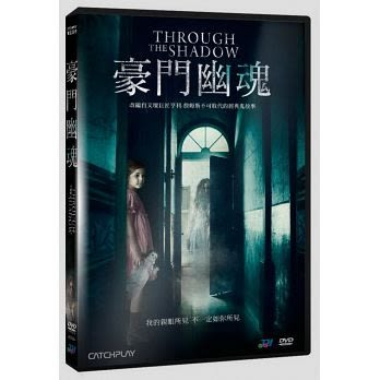 豪門幽魂 DVD THROUGH THE SHADOW 免運 (購潮8)