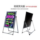 七彩LED電子熒光板發光廣告牌手寫發光電子黑板展示板50*70宣傳 st937『寶貝兒童裝』