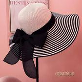 女帽子夏遮陽帽韓版百搭小清新夏天海邊大沿太陽沙灘出游防曬草帽 「時尚彩虹屋」