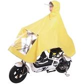 電動自行車雨衣電瓶車單人成人女加厚加大雨披防水小型電瓶車雨衣 夏季特惠