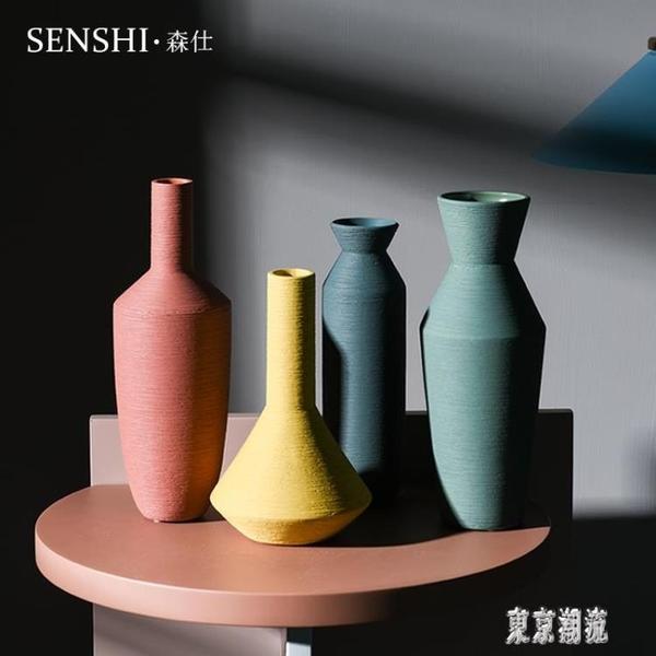 北歐莫蘭迪拉絲陶瓷花瓶擺件簡約創意陶瓷裝飾植物花藝樣板房擺件 LJ5198【極致男人】
