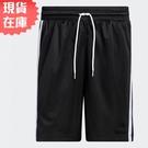 【現貨】Adidas SUMMER LEGEND 男裝 短褲 籃球褲 寬鬆 透氣 拉繩 黑【運動世界】GK8382