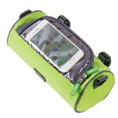 兒童三輪推車收納包電動自行車前車把袋子