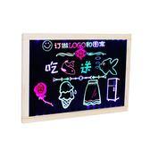 實木螢光板廣告牌 30 40帶螢光筆 手寫LED電子展示板咖啡店寫字板WD 電購3C