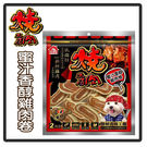 【力奇】燒肉工房 19號 蜜汁香醇雞肉捲(100g*2袋入) -150元 (D051A19)