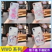 兔子情侶 VIVO Y20 Y20s X50 pro Y50 Y19 Y12 Y17 手機殼 星黛露 美樂蒂 保護鏡頭 全包邊軟殼 防摔殼
