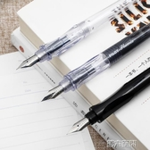 鋼筆 鋼筆FP-50R 透明練字用萬年筆男女式 中小學生入門成人細字鋼筆送禮 第六空間