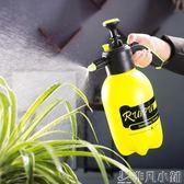 噴水器 噴壺澆花噴霧瓶園藝家用灑水壺氣壓式壓力澆水壺小型噴水壺   非凡小鋪