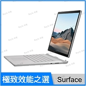 微軟 Microsoft surface Book3【限量福利品/i7 1065G7/16G RAM/256G SSD/GTX 1660Ti/Buy3c奇展】